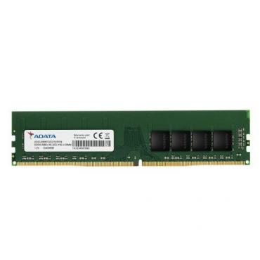MEMORIA ADATA DDR4 8GB 2666MHZ PC4-21300 - Imagen 1